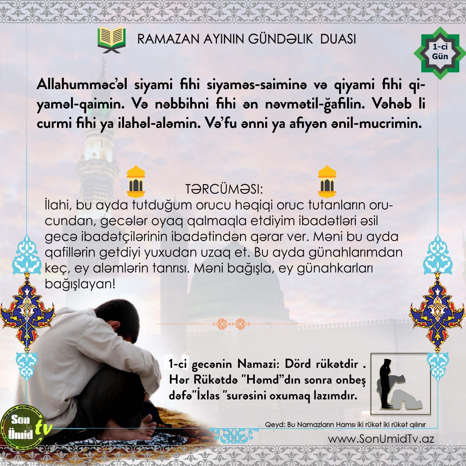 Mübarək Ramazan ayının gündəlik duaları və namazı - TƏRCÜMƏ İLƏ