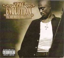2 PAC - How do u want it